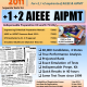 Click for details on Mock AIEEE / AIPMT
